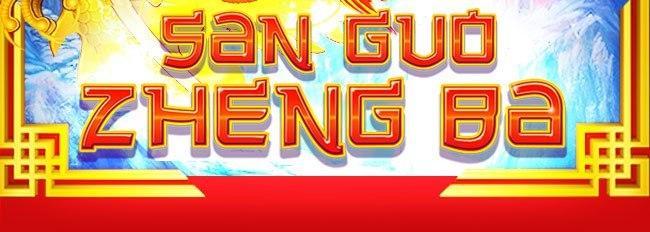 SAN GUO ZHENG BA